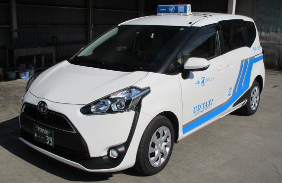 UDタクシー(ユニバーサルデザインタクシー)