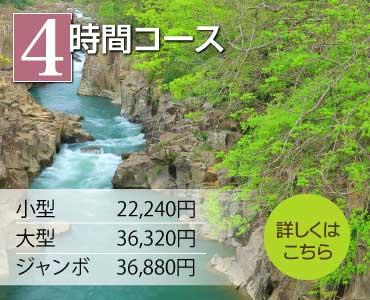 古都平泉史跡巡りタクシープラン4時間コース